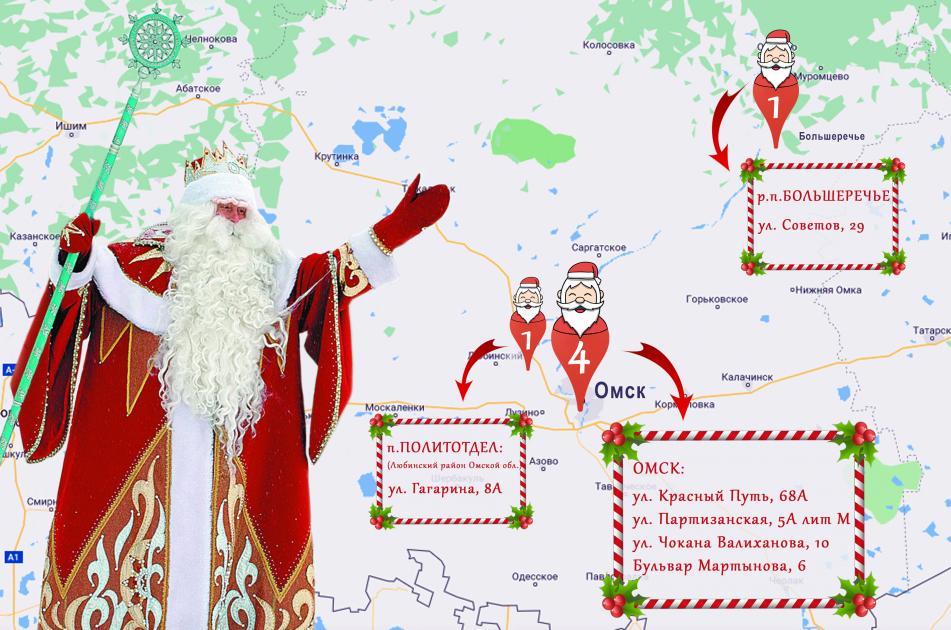 Усадьбы Деда Мороза
