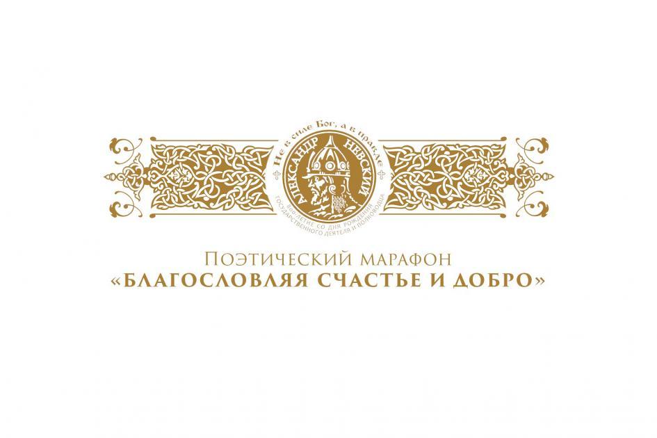 Поэты Омской области