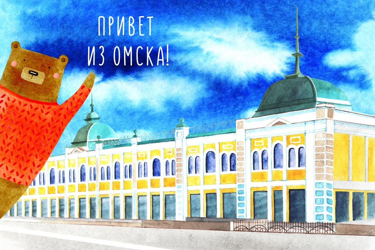 Картинки про, дешевые открытки в омске