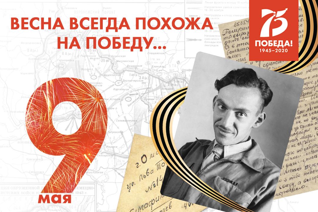 chonishvili.jpg