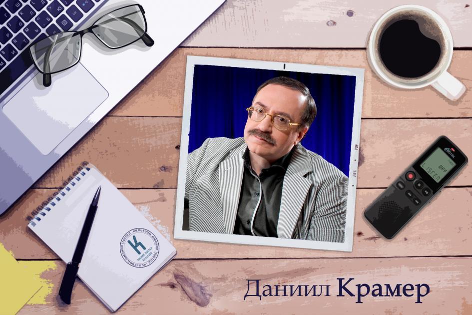 Даниил Крамер: «Я дважды был на омских «ДжазПарках», и я просто кайфую»