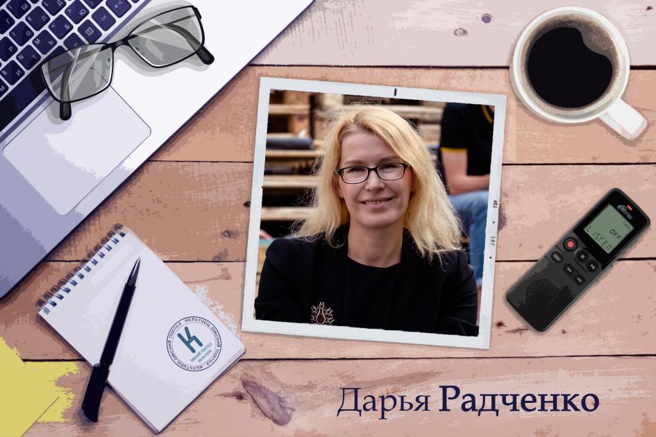 Диджитал-антрополог Дарья Радченко: «Омск это город, из которого невозможно уехать? Может, потому что в нём очень хорошо»