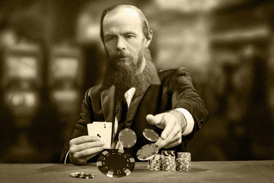«Достоевский - игрок». Как писатель проигрывал свою жизнь в рулетку