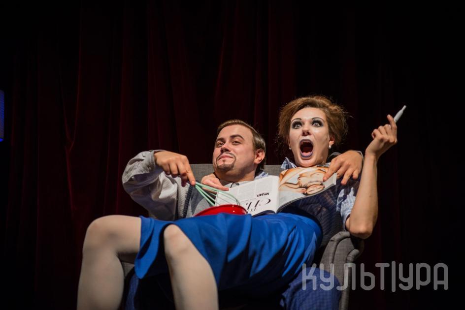 90 картезианских минут или вечер абсурда в Пятом театре