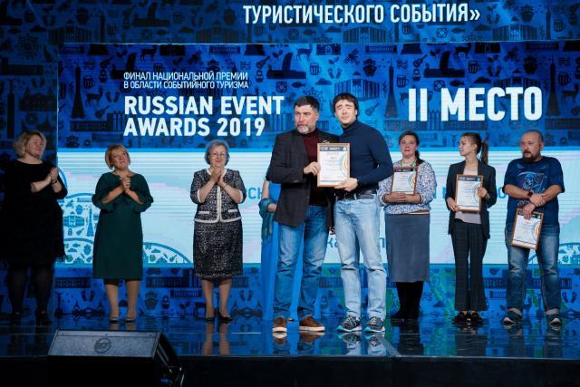 Сибирский международный марафон вошел в тройку главных туристических событий