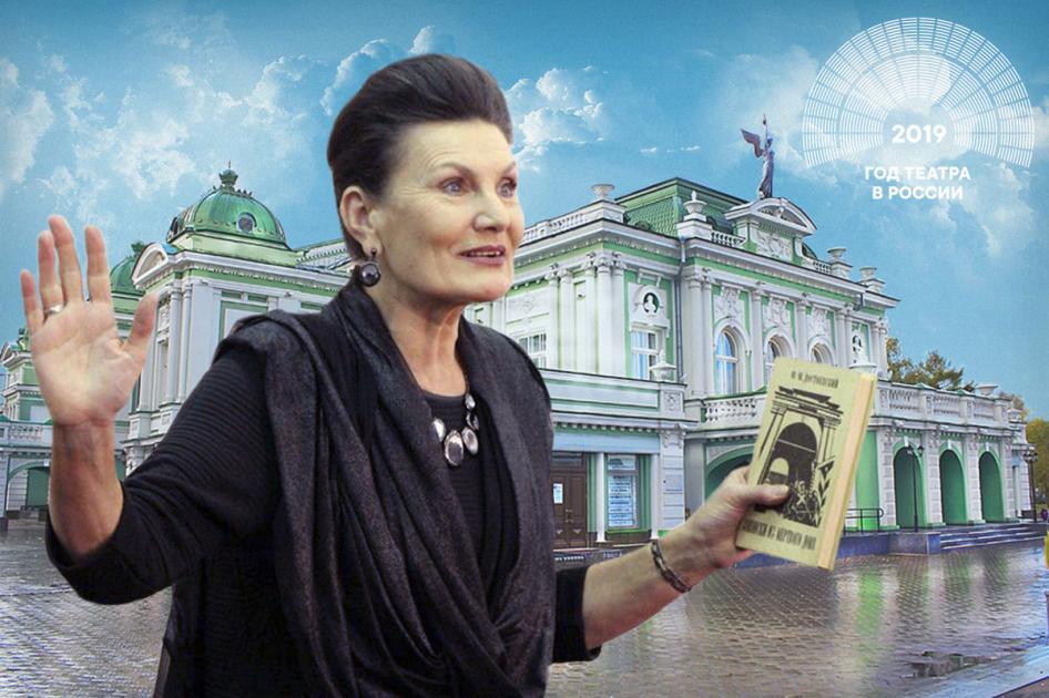 Актриса Омской драмы Татьяна Филоненко: «Я попала в театр, в который попасть было совершенно невозможно»