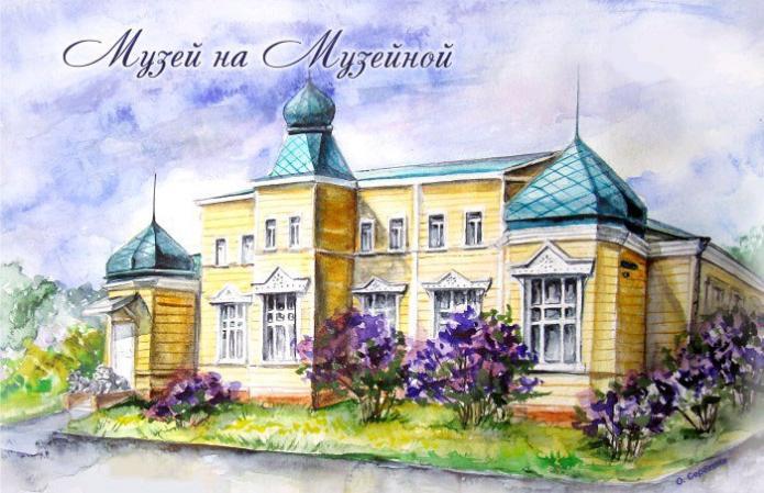 Ночь музеев: Омский музей просвещения