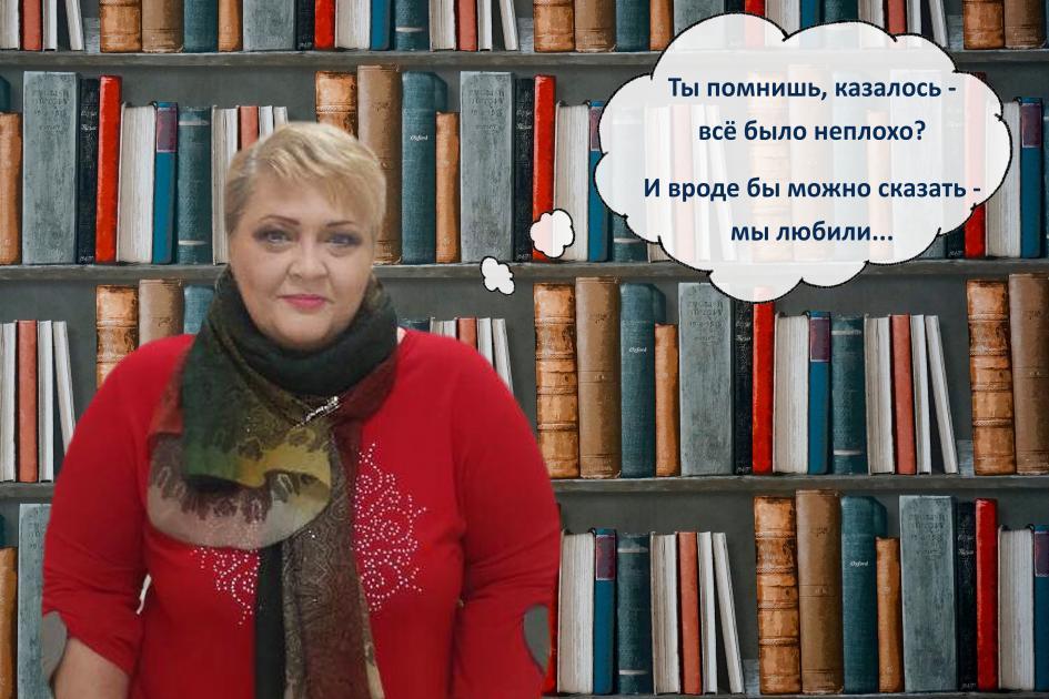 Ирина Cавельева. Осеннее.