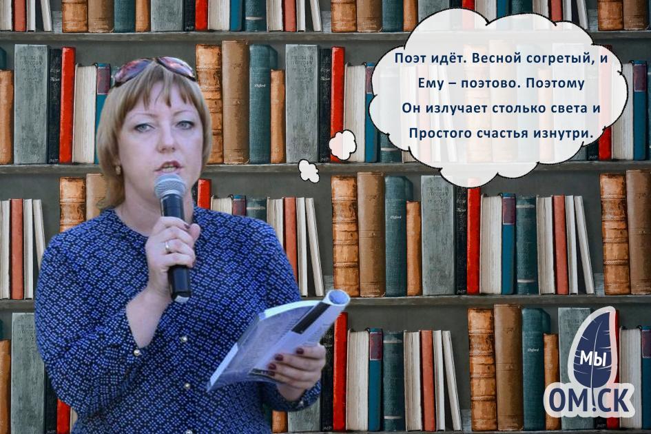 Рубрика «Мы – ОМСК». Карина Кислицина