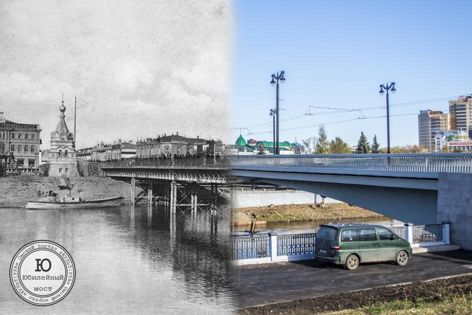 Открытки: Старый Новый Омск