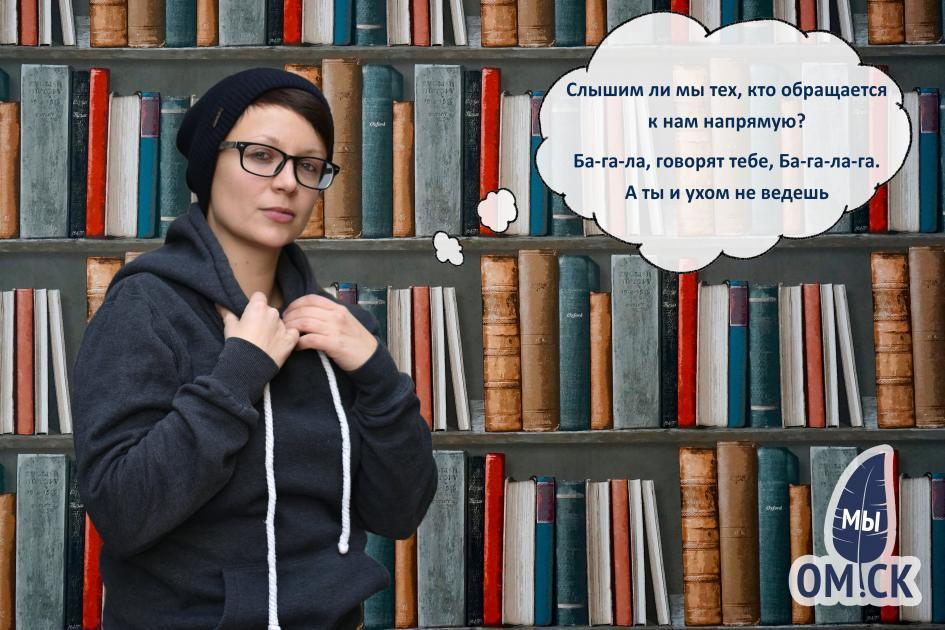 Рубрика «Мы – ОМСК». Ольга Харитонова