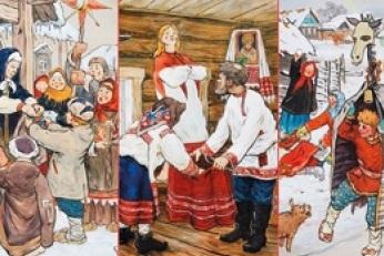 """Выставка """"О нарядах и обрядах"""""""