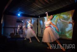 Танцуем Эдгара Дега