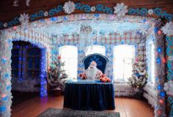 Сибирские владения Деда Мороза