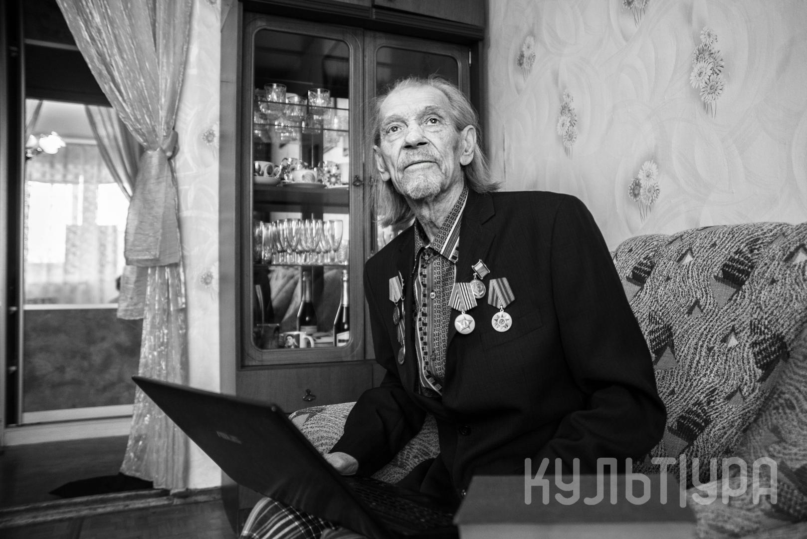 Кузин Пётр Александрович