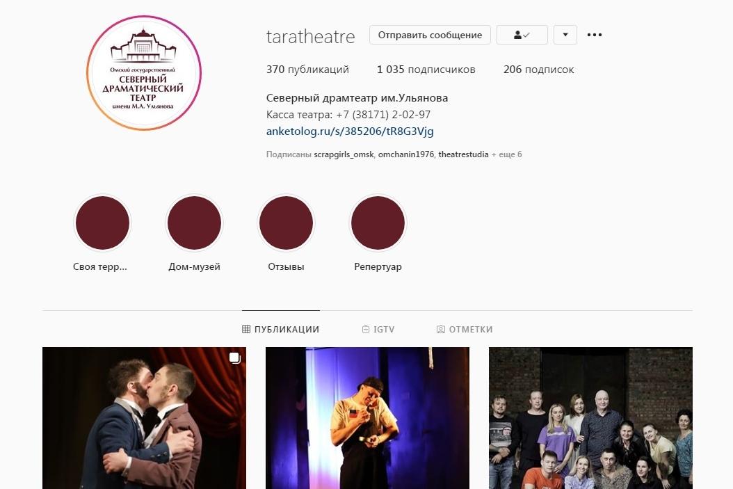 tarskiy_teatr.jpg