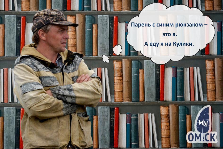Рубрика «Мы – ОМСК». Виктор Бован
